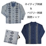 Denim Embroidery Shirt Open Color Shirt