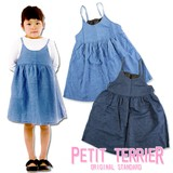 2017 S/S Toddler for School Dhangarhi Denim Cami One-piece Dress