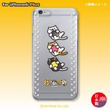 Nekoatsume Smartphone Case iPhone6 Plus Ball Play