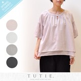 Elegance Material Cotton Gather Blouse