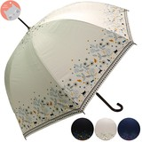 S/S One push Umbrellas Unisex Cat Garden One push Umbrellas Cut