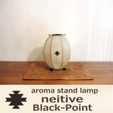 Aroma Plate Attached Skin Ball Design Stand Light Aroma Lamp
