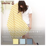Cotton Blanket Cool Bamboo Rayon