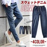 Early Spring RUBIK Sweat Denim Pants Men's Pants Cut Denim
