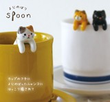 Banner Spoon CAT Plates & Utensil