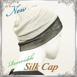 Fashion Accessory Silk Power Net Silk Hats & Cap Silk Reversible Hats & Cap