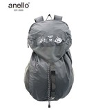 anello Folded Light-Weight Backpack