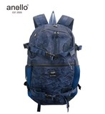 anello Cotton Nylon Backpack
