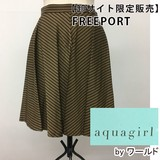 Skirt Flare Stripe
