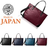 EVERWIN Tote Bag Men's Ladies attached leather Light-Weight Business