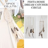 ■2017SS 新作■ FESTA HOME Dream Catcher Circle