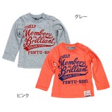 Jersey Stretch Candy Long Sleeve T-shirt