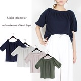 S/S Volume Sleeve Top