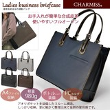 Multiple Functions Synthetic Leather Ladies Business Bag Route
