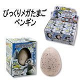 Toy Surprised Penguin Egg