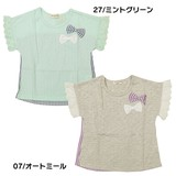 Ribbon Attached Stripe Short Sleeve T-shirt