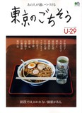 Cooking & Food Book