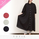 Steadily Cotton Tuck Shirt One-piece Dress