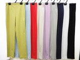 High Tension Pants Ice Material 9 Colors