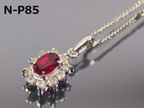 Local Natural stone Random Ruby Necklace Chain Sell Separately