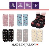 Japanese Pattern Socks Series Tabi Socks Socks Animal