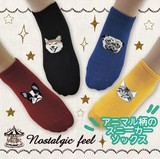 Real Animal Ankle Socks
