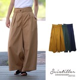 Late Summer Early Autumn Cotton Twill Waist Belt Attached wide pants