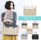 Material Bag Flap Attached Belt A4 Tote Bag