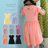 Bag Ribbon Frill One-piece Dress 8 Colors Girls Short Sleeve