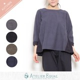 Material Shearing Switching Blouse