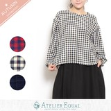 Nature Surface Shearing Gingham Gather Blouse