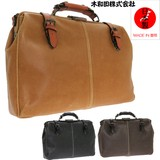 Retro Bag Genuine Leather Attached Toyooka (Japan)