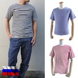 Russian Russian Border Shirt 3 Colors