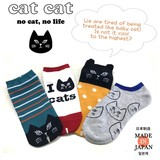 Series Crew Socks Animal Halloween