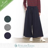 Soft Double Weave Cut And Sewn wide pants