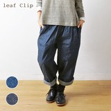 2017 A/W Denim Ball Pants Cotton Leisurely Natural