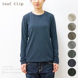 2017 A/W Soft Crew Neck T-shirt Leisurely Natural Casual Relax