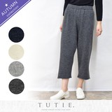 Angola Wool Knitted Sarrouel Pants