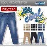 2017 S/S Cool Cool Stretch Slim Pants