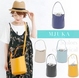 Bucket Bag Shoulder Attached Border Pouch