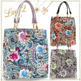 Madame Paisley Flower Matching Tote Bag