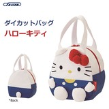 SKATER Sweat Material Die Cut Bag Hello Kitty