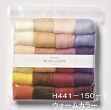 Wool Candy 4 Colors Set
