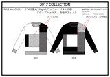2017 A/W Panel Switching Drop Shoulder Fleece Sweat Waffle