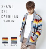 2017 A/W Rainbow Shawl Color Long Sleeve Knitted Cardigan