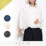 Material Charm Linen Gather Blouse
