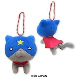Soft Toy Ball Chain Star