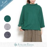 Adult Texture Compression Wool Roll Color Pullover