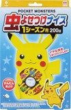 """Pokemon-Pikacyu"" Bag Repellant for 200days"