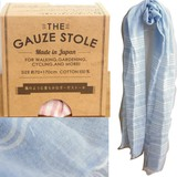 Organic Cotton Use Soft Gauze Border Scarf Stole